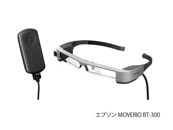 EPSON MOVERIO BT-300
