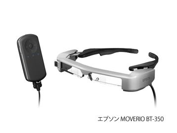 EPSON MOVERIO BT-350